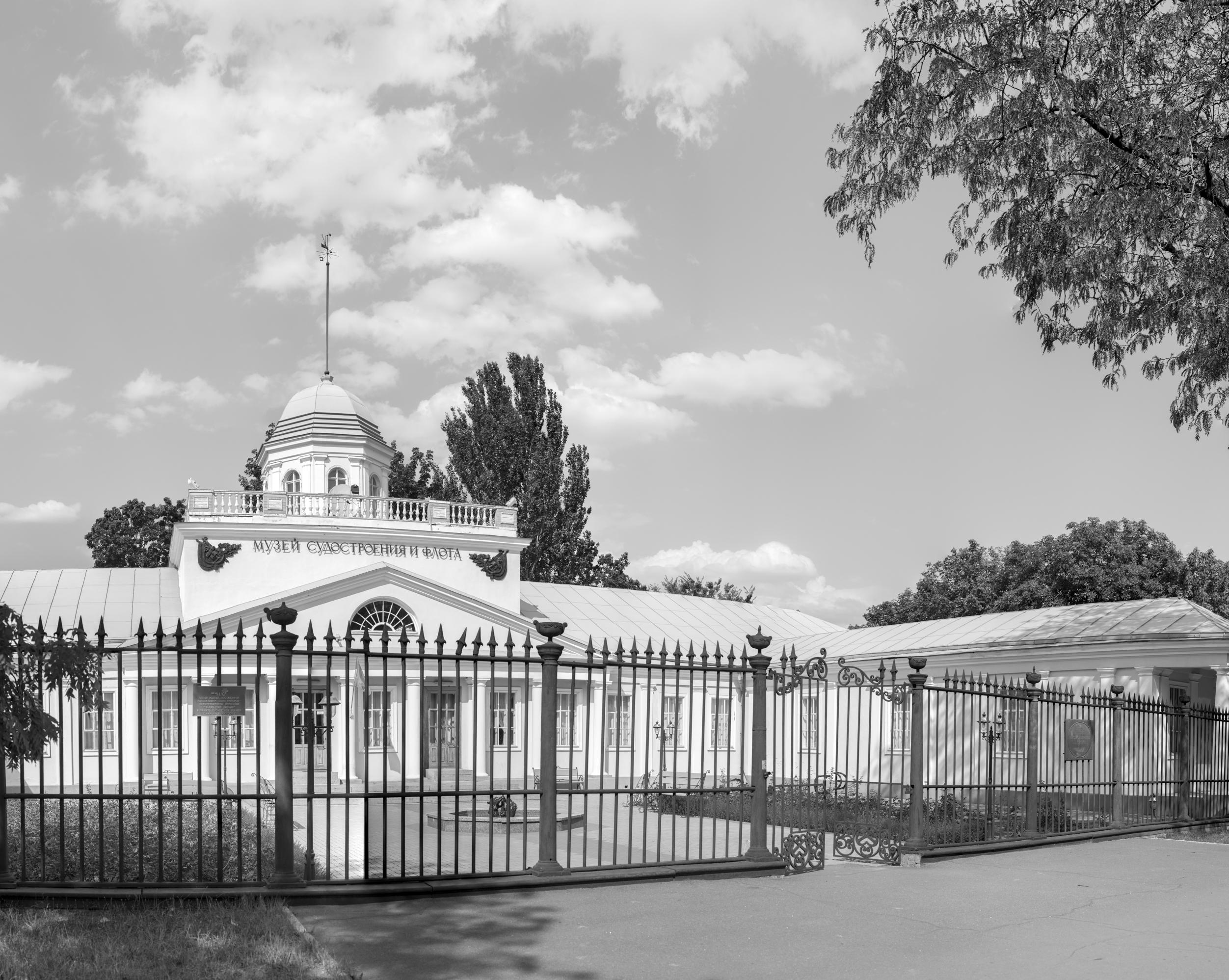 Музей суднобудування у Миколаєві
