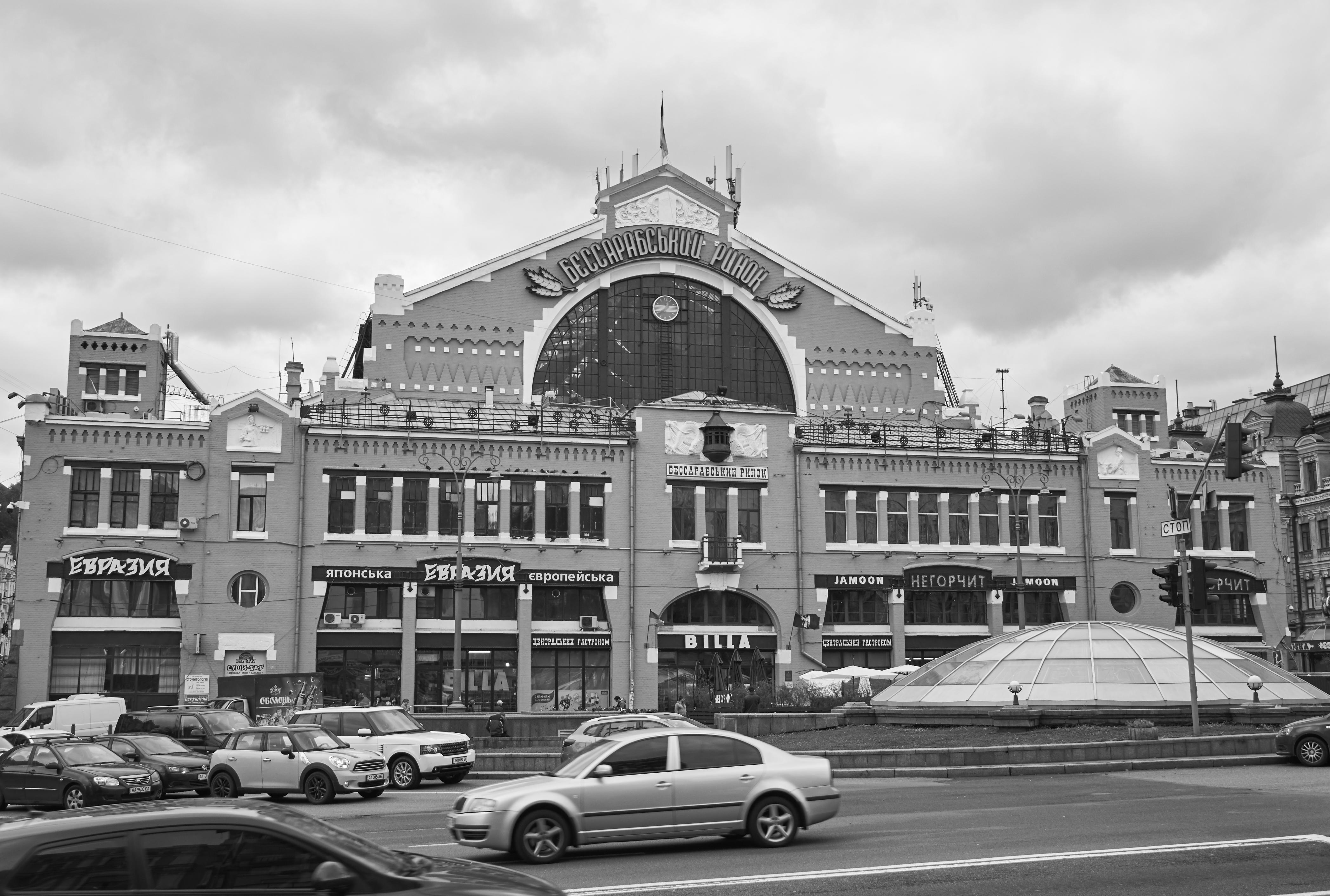 Bessarabskyi Market. Kyiv. 2016.